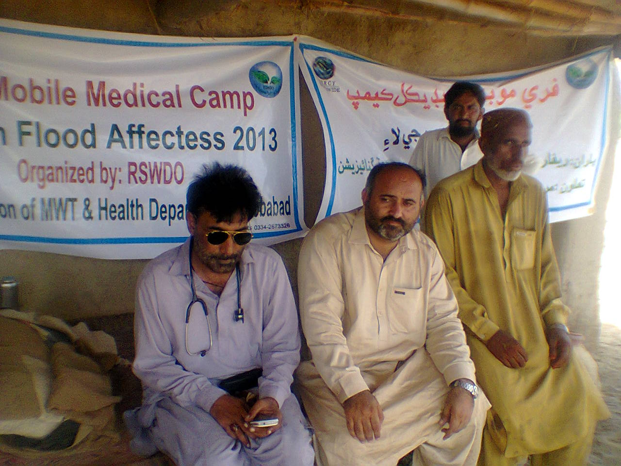 Medical Camps Sindh 2013