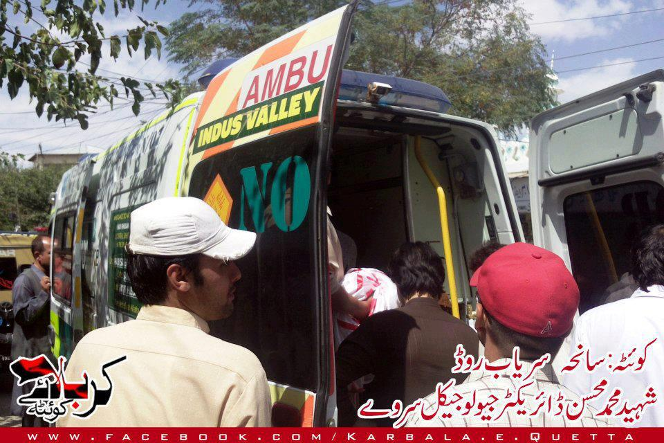 Ambulance to Sahib-uz-Zaman Hospital Quetta