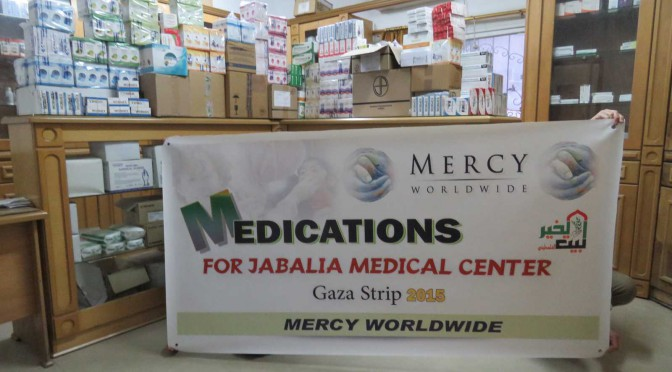 Gaza Dec 2015_2012