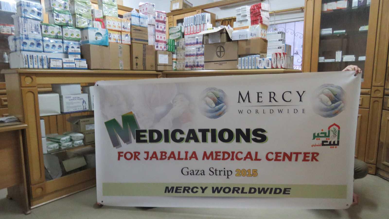 Gaza December 2015